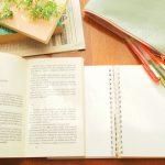 <占星術(ホロスコープ)>独学で勉強したい人向けの本【石井ゆかり / 石井ゆかりの星占い教室のノート】